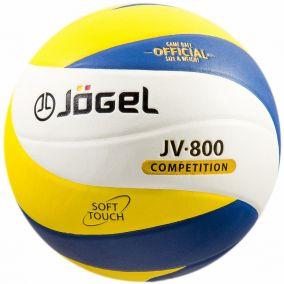 Волейбольный мяч Jogel JV-800